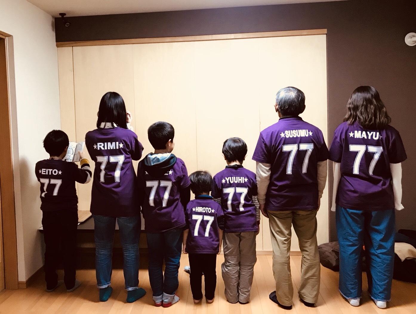 喜寿Tシャツ